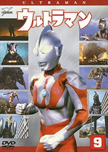 ウルトラマン Vol.9 [DVD]の詳細を見る