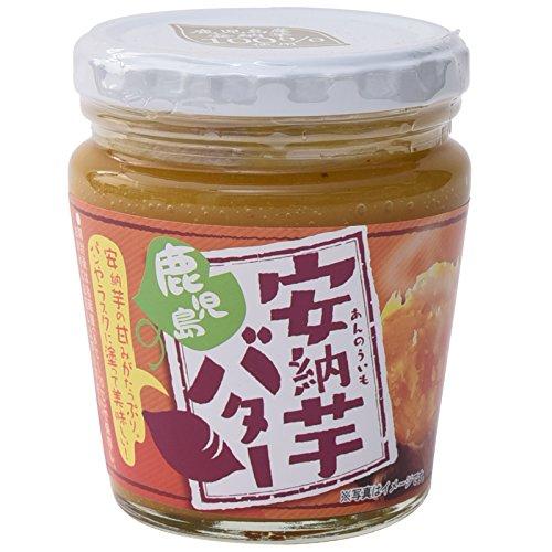 鹿児島ユタカ 安納芋バター 230g