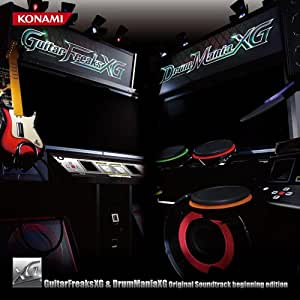 GuitarFreaksXG&DrumManiaXG Original Soundtrack beginning edition