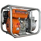 エンジンポンプ 2インチホース 水ポンプ 排水ポンプ