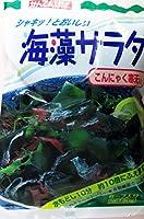 かんてんぱぱ 海藻サラダ こんにゃく寒天入り 30g(6~7人分)5個セット