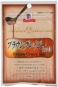 ユウキ MC ブラウングレイビーミックス 18g