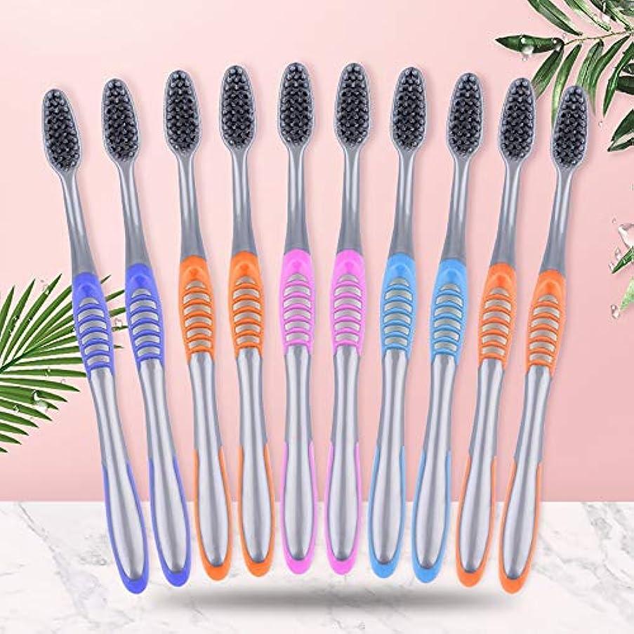 ペッカディロ波意味する歯ブラシ 20本の歯ブラシ、ブラックブラシヘッド歯ブラシ、大人竹炭歯ブラシ、ディープクリーニング歯 HL (サイズ : 20 packs)