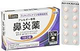 【さらに30%OFF!】PHARMA CHOICE アレルギー専用鼻炎薬 アレジークHI 30錠が激安特価!