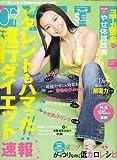 FYTTE (フィッテ) 2007年 05月号 [雑誌] 画像