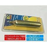 EYSON釣り用 手動膨張 腰巻 ライフジャケット ポーチタイプ 24g替えボンベセット