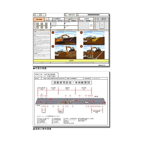 3D工事イラストワークスの紹介画像8