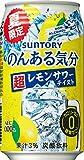 サントリー のんある気分 超レモンサワーテイスト [ ノンアルコール 350ml×24本 ]