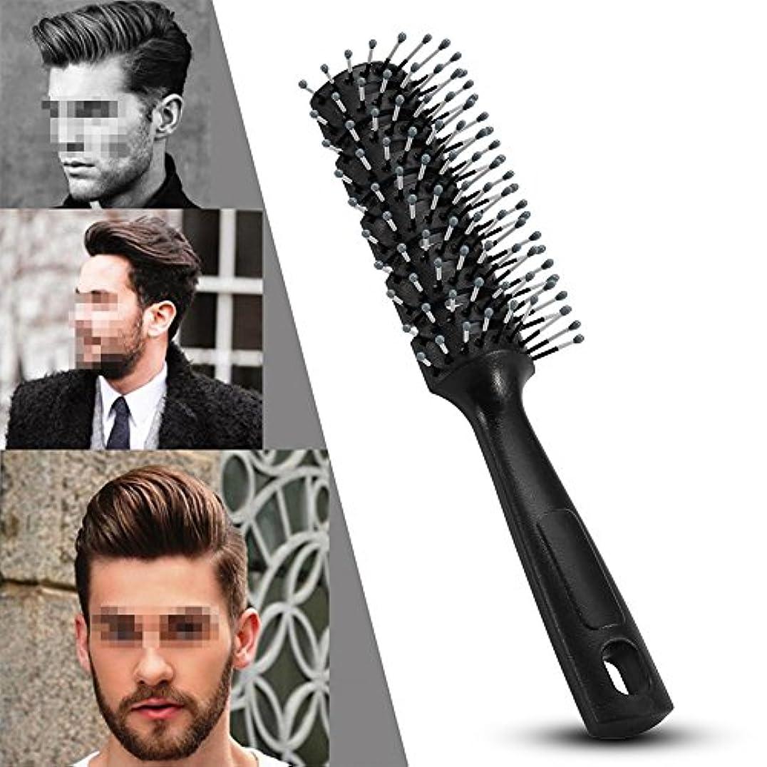 欺ハイランド干渉する男性ヘアコーム、帯電防止コーム理髪ヘアブラシスタイリングツール