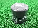 [ホンダ] CBR600RR純正オイルフィルター PC40 15410-MFJ-D01