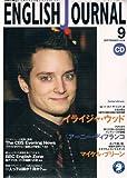 ENGLISH JOURNAL 2004 9 CD版