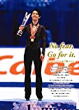 フィギュアスケートマガジン2019-2020 Vol.3 NHK杯特集号 (B.B.MOOK1470) 画像