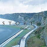 【早期購入特典あり】STORIES【通常盤】 (メーカー特典オリジナルステッカー付)