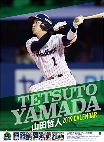 山田哲人(東京ヤクルトスワローズ) 2019年 カレンダー 壁掛け B2 CL-553