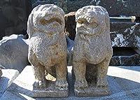 狛犬 阿吽で一対(ペア) 天然石彫刻