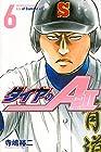 ダイヤのA act2 第6巻