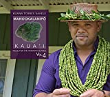 Music for the Hawaiian Islands Volume 4 Manookalaiを試聴する