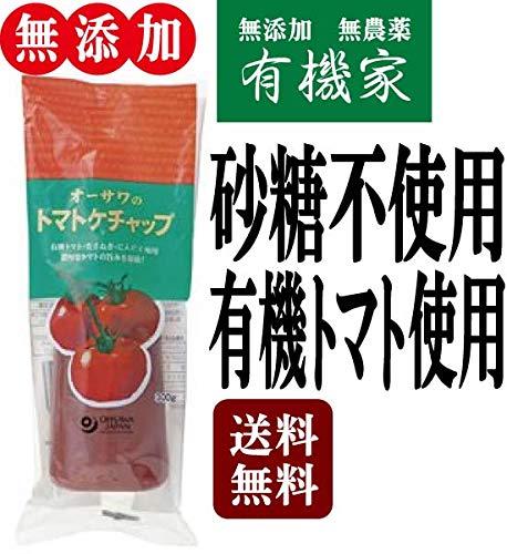 無添加 トマトケチャップ 300g ★ 送料無料 コンパクト便 ★ 砂糖不使用 ・有機認定原料使用 ・濃厚な有機トマトの旨み