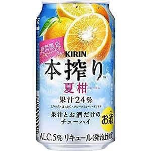 キリン 本搾りチューハイ 夏柑 350ml×24本