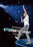 Kazumasa Oda Tour 2019 ENCORE!! ENCORE!! in さいたまスーパーアリーナ[FHXL-3010][Blu-ray/ブルーレイ]