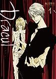 Dracul 1巻 (IDコミックス ZERO-SUMコミックス)