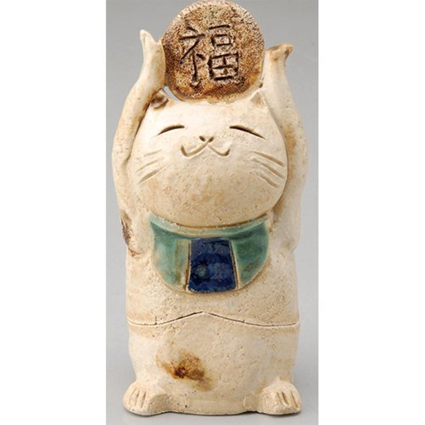 スポーツの試合を担当している人飼い慣らす協力的香炉 ごえん猫 香炉(福) [H10cm] HANDMADE プレゼント ギフト 和食器 かわいい インテリア