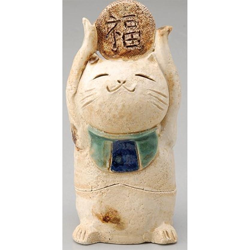 器用誇張するまで香炉 ごえん猫 香炉(福) [H10cm] HANDMADE プレゼント ギフト 和食器 かわいい インテリア