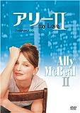 アリー my Love シーズン2 vol.5 [DVD]