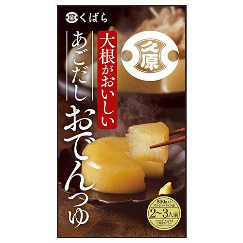 久原醤油 大根がおいしいあごだしおでんつゆ 800g×12袋入×(2ケース)