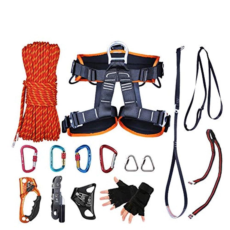 東方絶え間ない吸収ロッククライミングロープ、ナイロン10.5 mm屋外安全ロープセットファイアエスケープレスキューパラシュートラペリングコード付きシートベルト、カラビナ