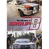 グループB [DVD]
