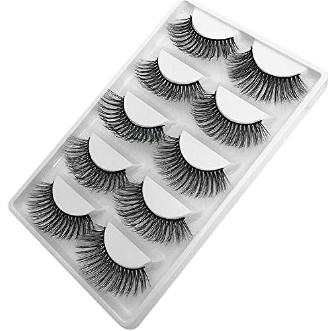 フットボールインペリアル虚栄心Feteso 5組 まつげセット 偽の3Dつけまつげ 魅力的手作り 超極細素材 人気 ナチュラル 飾り 再利用可能 濃密 超濃密 自然セット やわらかい Eyelashes 高品質