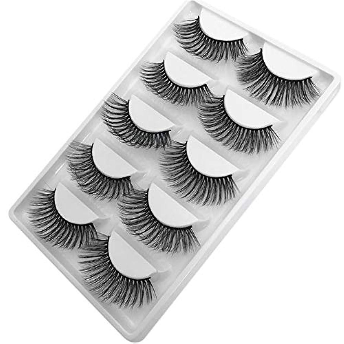 誰でも曲線知らせるFeteso 5組 まつげセット 偽の3Dつけまつげ 魅力的手作り 超極細素材 人気 ナチュラル 飾り 再利用可能 濃密 超濃密 自然セット やわらかい Eyelashes 高品質