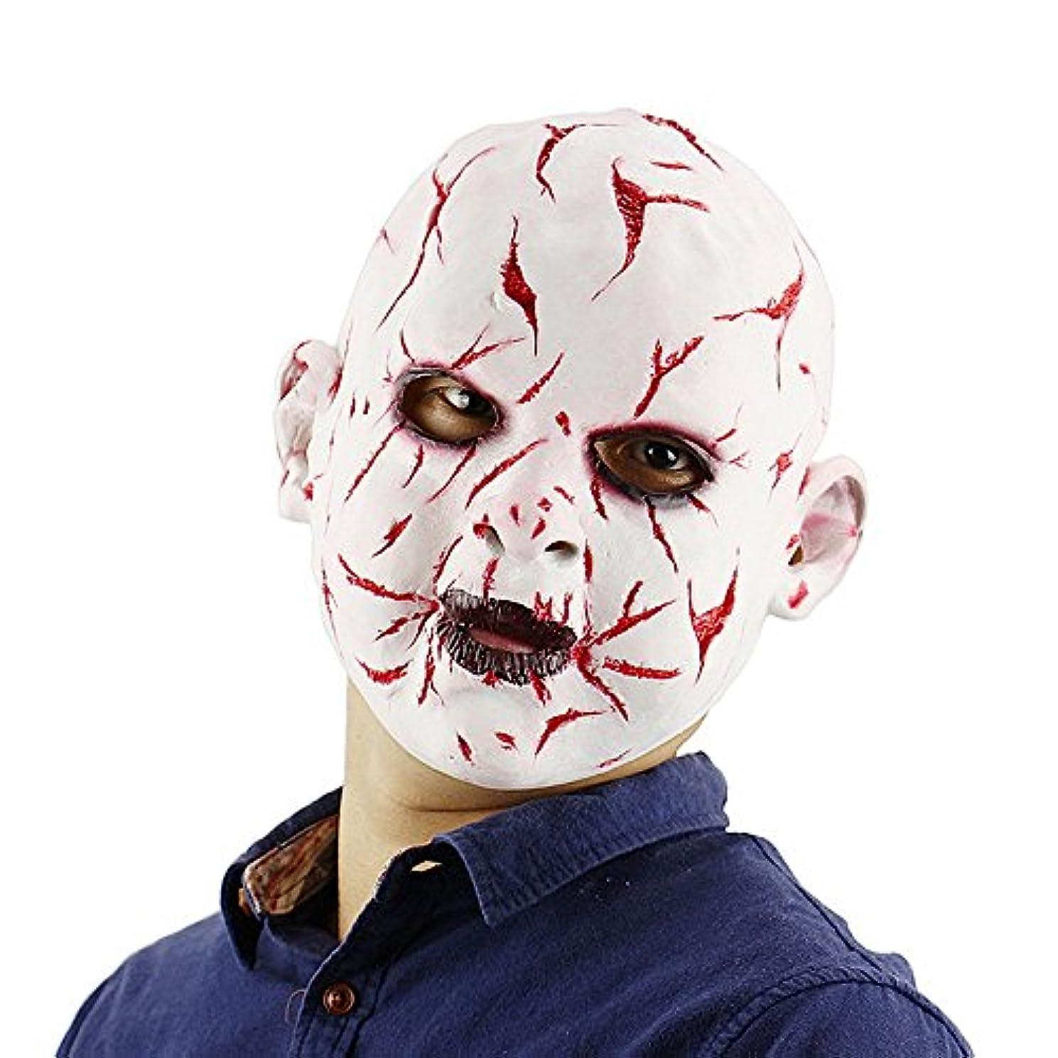 大混乱項目カエルハロウィンゴーストフェイスドールマスクラテックステロマスクヘッドギア映画小道具仮面舞踏会マスク
