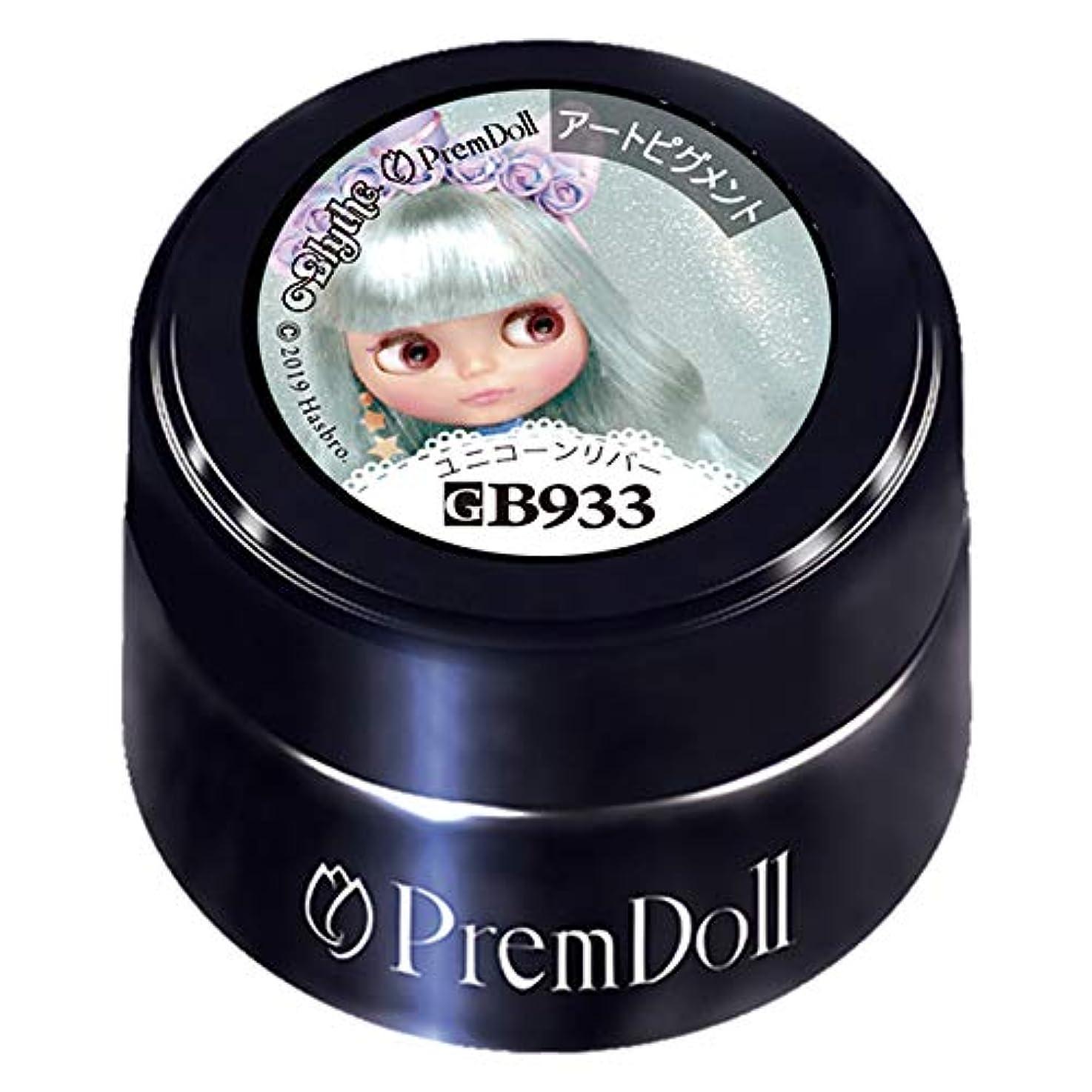 刈り取る完全に乾く気分が良いPRE GEL(プリジェル) PRE GEL プリムドール ユニコーンリバー 3g DOLL-B933 カラージェル UV/LED対応 ジェルネイル