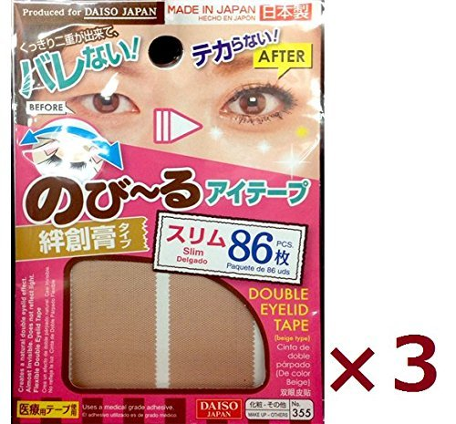 daiso ダイソー のび~る アイテープ 絆創膏 スリム 86枚×3パック