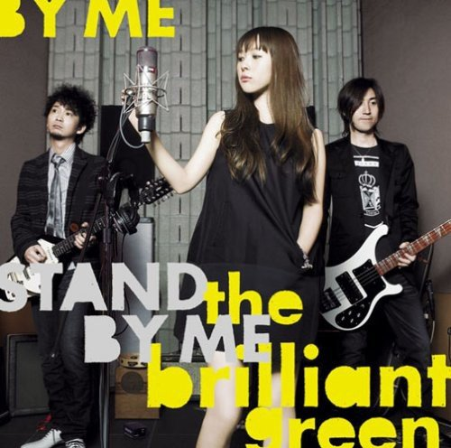 Stand by meの詳細を見る