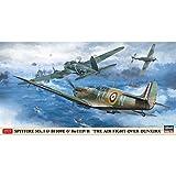 ハセガワ 1/72 イギリス空軍 スピットファイアMk.1 & ドイツ空軍 Bf109E&He111P/H ダンケルク航空戦 プラモデル 02270