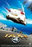 TAXi4 廉価版 [DVD] 画像