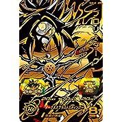 スーパードラゴンボールヒーローズ第8弾/SH8-65 ブロリーダーク BUR