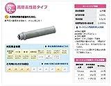 蛇口一体型浄水器 みず工房 浄水器交換カートリッジ 高除去性能タイプ 【JC0036 】