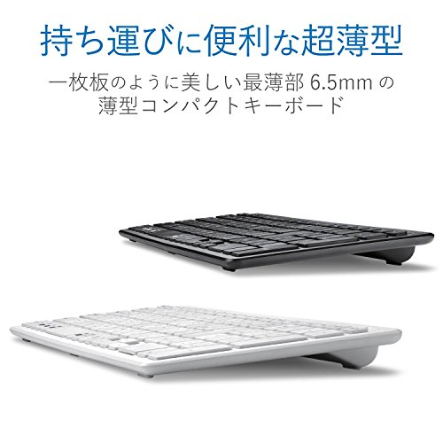 『エレコム キーボード ワイヤレス コンパクト テンキー付き パンタグラフ 薄型 ホワイト TK-FDP099TWH』の3枚目の画像