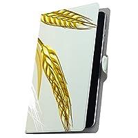 タブレット 手帳型 タブレットケース タブレットカバー カバー レザー ケース 手帳タイプ フリップ ダイアリー 二つ折り 革 001295 WDP-083-2G32G-BT Geanee Geanee 8inch Tablet PC 8インチタブレット型PC 2G32G-BT