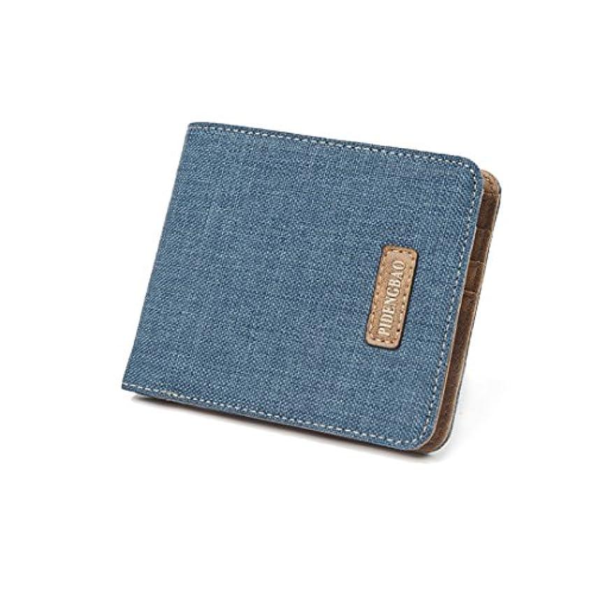 予備取り除くシマウマRC メンズ財布 二つ折り さわやか布地 薄型 夏の定番 お財布