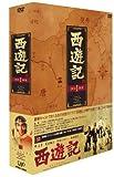 西遊記 DVD-BOX I[DVD]