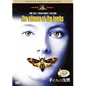 羊たちの沈黙 コレクターズ・エディション [DVD]