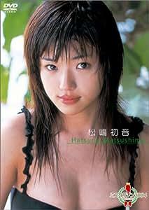 ミスマガジン2004 松嶋初音 [DVD]