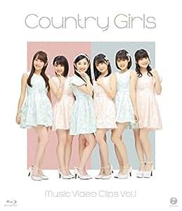 カントリー・ガールズ ミュージックビデオ・クリップス Vol.1(Blu-ray Disc)
