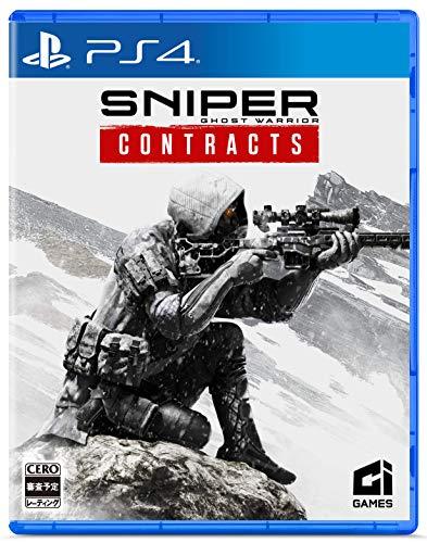 Sniper Ghost Warrior Contracts - PS4 (【初回特典】武器2種+武器スキン1種DLCセット(P5Q Steel・HUB-93・Arctic Stationスキン) & 【Amazon.co.jp限定特典】PC壁紙セット 同梱)