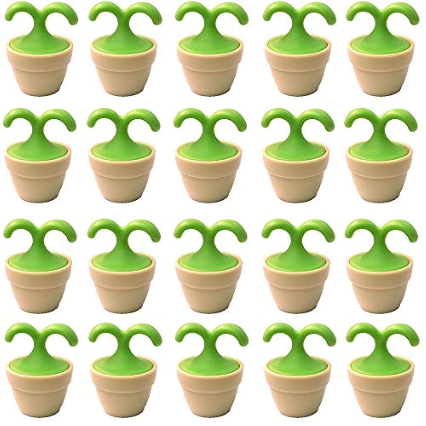 全体南西なに植木鉢コロコロマッサージャー 20個入り 退職転勤お礼プチギフト 専用ボックス入りラッピング サンキューシール付き(20個入り)